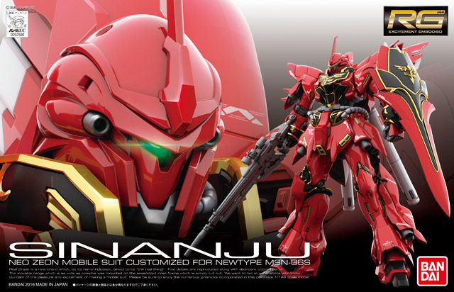 Box Art for Bandai's Real Grade Sinanju