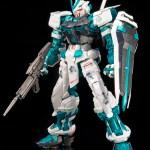 Perfect Grade Astray 7-Eleven Gunpla Exclusive Front 001