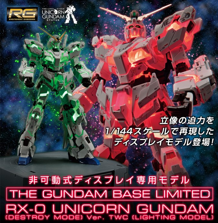 RG Unicorn Gundam 01