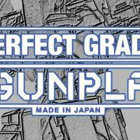 New Perfect Grade to be Announced at All Japan Model and Hobby Show!
