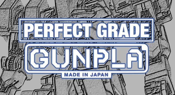 Perfect Grade