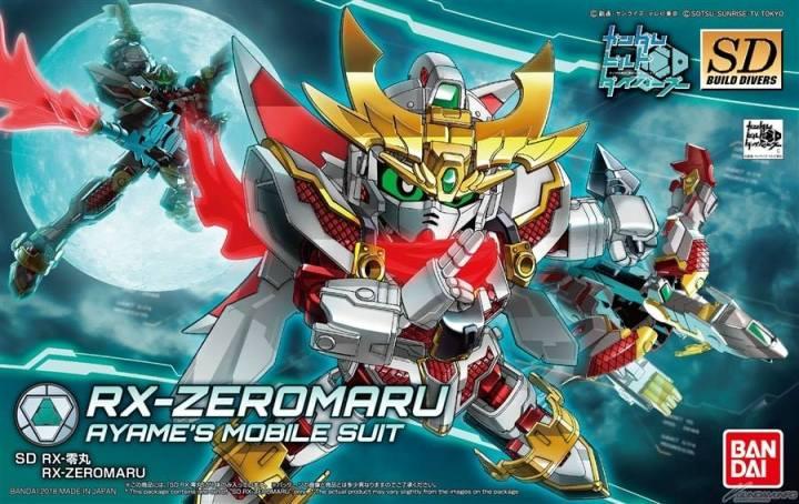 sd rx zeromaru