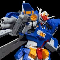 MG 1/100 Gundam Storm Bringer 2nd Shipment Preorder