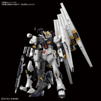 Technical Images of the RG RX-93 Nu Gundam Released!