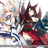 Azur Lane: Crosswave Coming to NA/EU in 2020 on PS4!