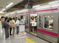Văn hóa khi tham gia giao thông của người Nhật Bản