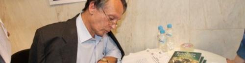 Livros de Nelson Valente na Amazon