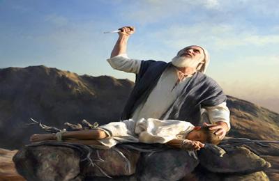 Apocalipse de Abraão 18