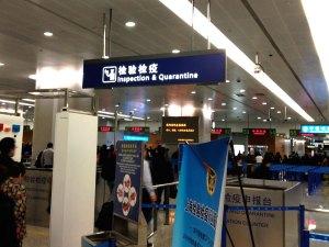 Shanghai arrival