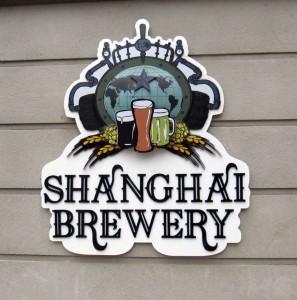Shanghai Brewery