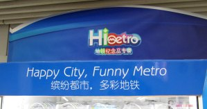 Shanghai, Happy City, Funny Metro