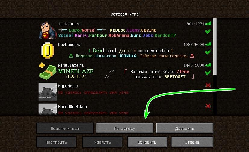 на другом играть minecraft в с карте как