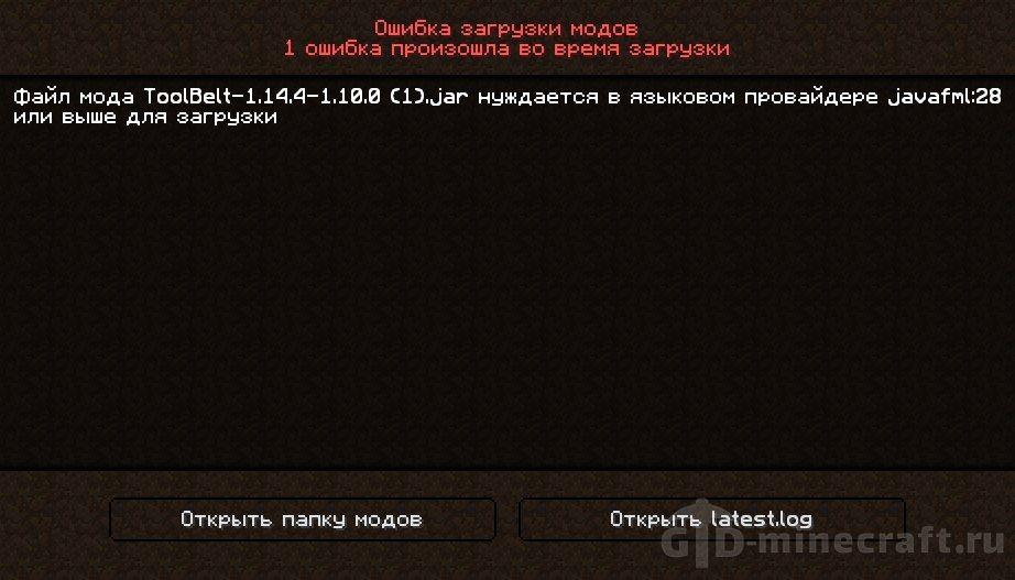 Instalace mods na Minecraft: Při načítání módu