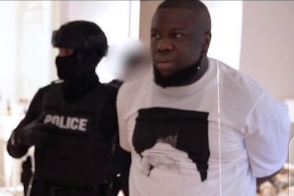 EXPOSED! 'How Police Chief, Abba Kyari Flew To Dubai To Spend Good Time With Hushpuppi' – FBI