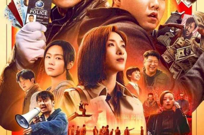 MOVIE: End Game (2021) [Chinese]