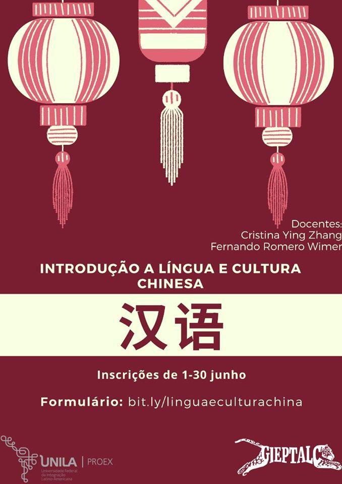 Curso de introducción a la lengua y cultura chinas (modo virtual)