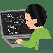 プログラミングってバカでもできる?転職したい