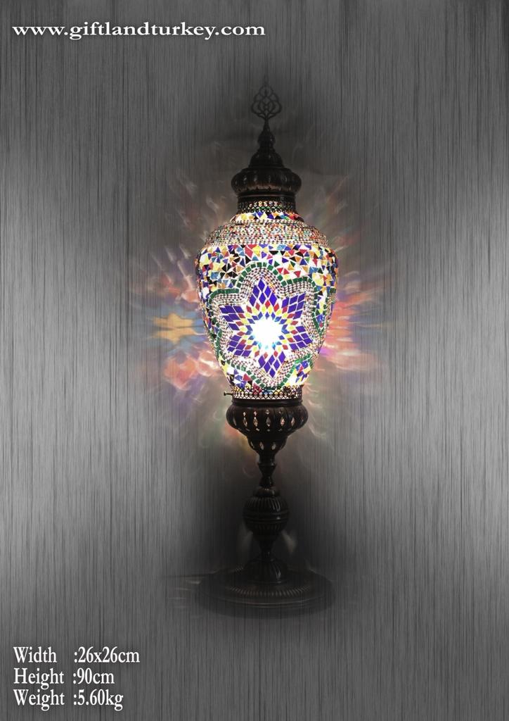Long Floor Lamp