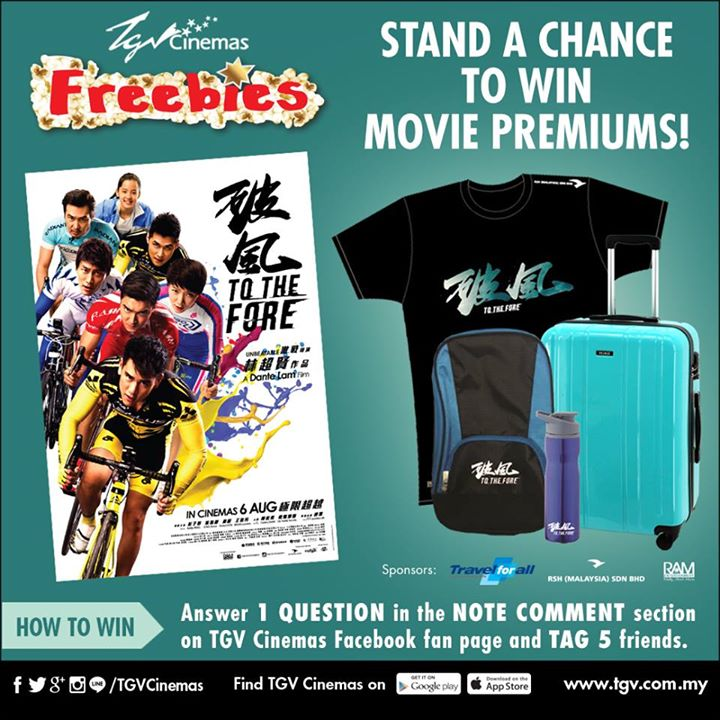 Freebie Friday Win To The Fore movie premiums at TGV Cinemas 1
