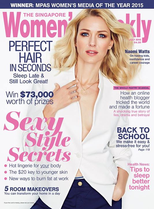 Win Procter & Gamble hampers worth $20 at The Singapore Women's Weekly 1