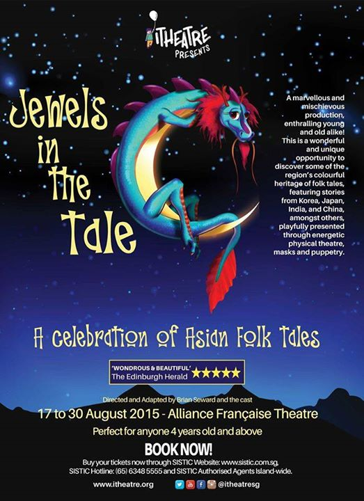 OneKM- Mall + More Giveaway Win tickets to Jewels in the Tale at Alliance Francaise Theatre