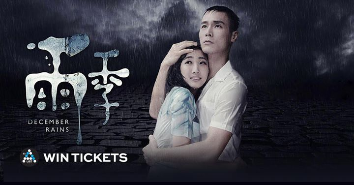 Win a pair of tickets to December Rains The Musical at AList SG