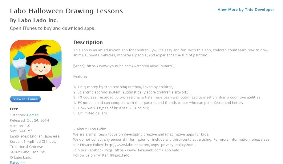 FREE iOS Game Labo Halloween Drawing Lessons By Labo Lado Inc.