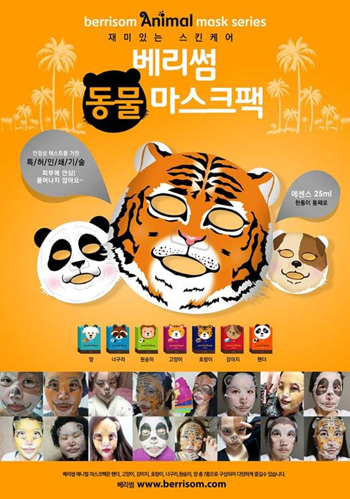 SASA Giveaway TRENDING IN KOREA BERRISOM ANIMAL MASK