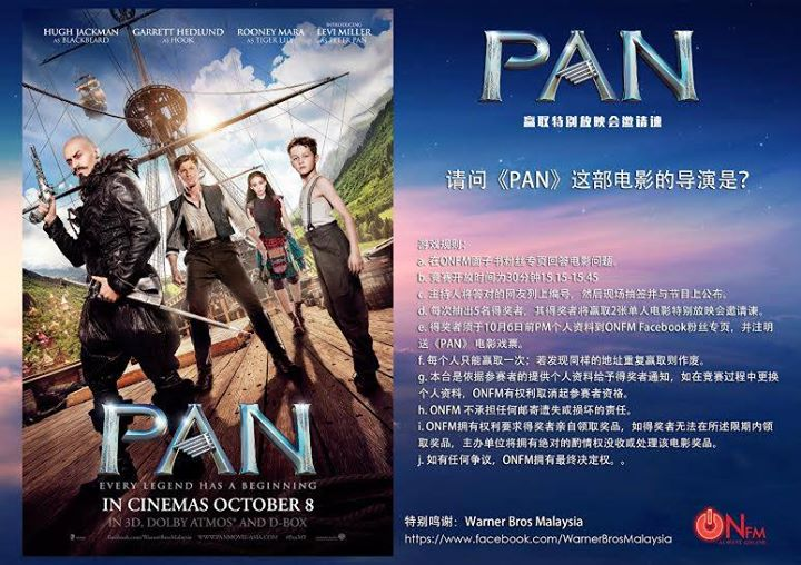 Win tickets to PAN at ONFM Malaysia