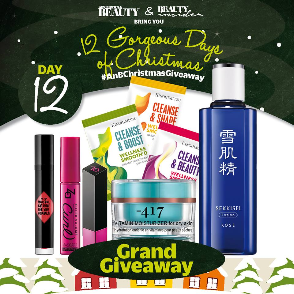 A&B's last #giveaway for the year 2015!
