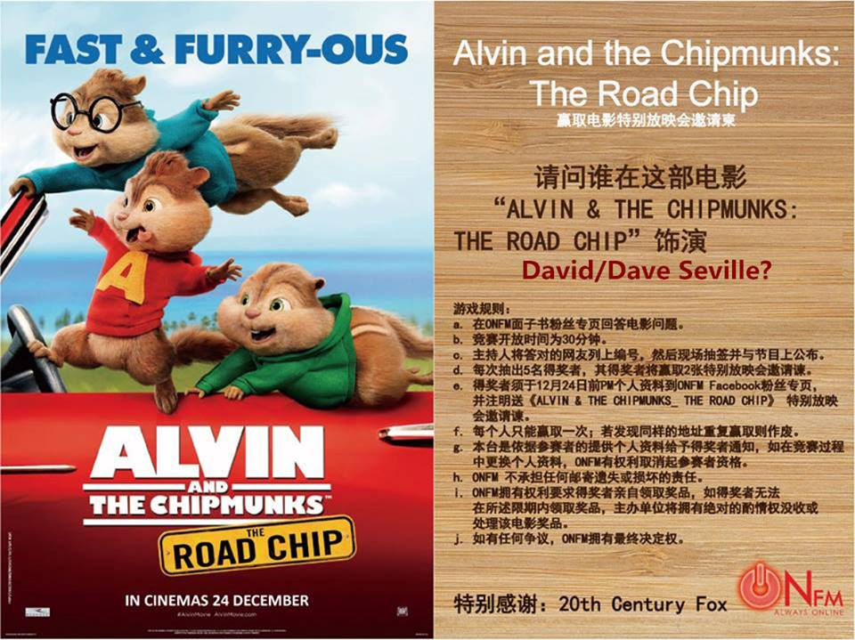 WIN Tickets to ALVIN & THE CHIPMUNKS THE ROAD CHIP at ONFM