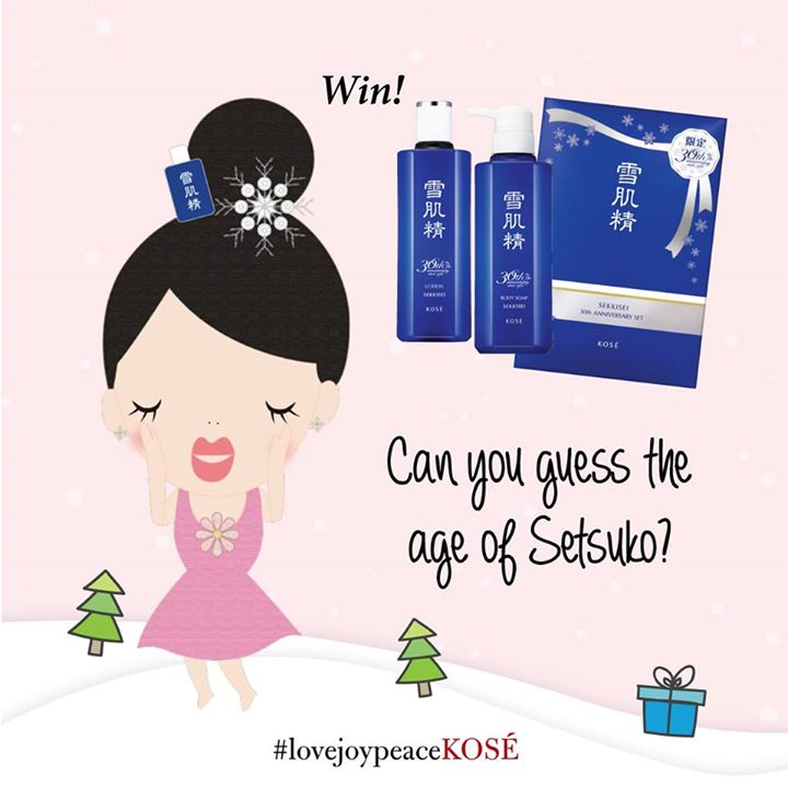 Win a SEKKISEI 30th Anniversary Lotion and Body Wash at KOSÉ Singapore
