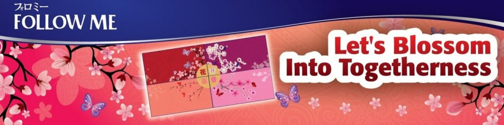 FREE Limited Edition Follow Me Cherry Blossom Red Packets