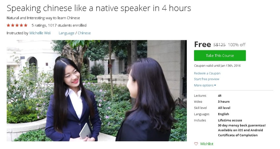 Free Udemy Course on Speaking chinese like a native speaker in 4 hours