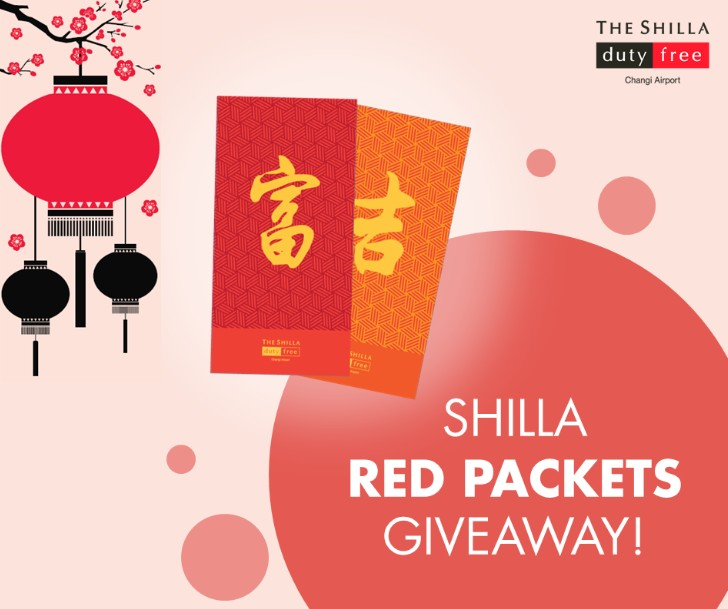 WIN TWO sets of Red Packets at The Shilla Duty Free Singapore