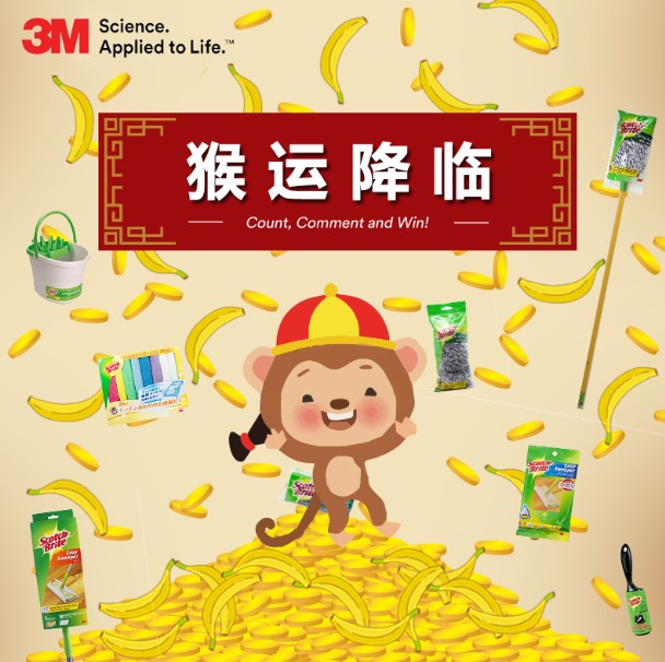 Chinese New Year Giveaway at 3M Singapore
