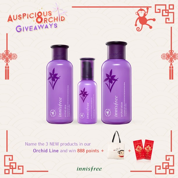 To be the lucky winner of 888 innisfree membership points