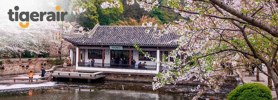Tigerair Singapore Launch of New Route Wuxi Tickets Giveaway Contest
