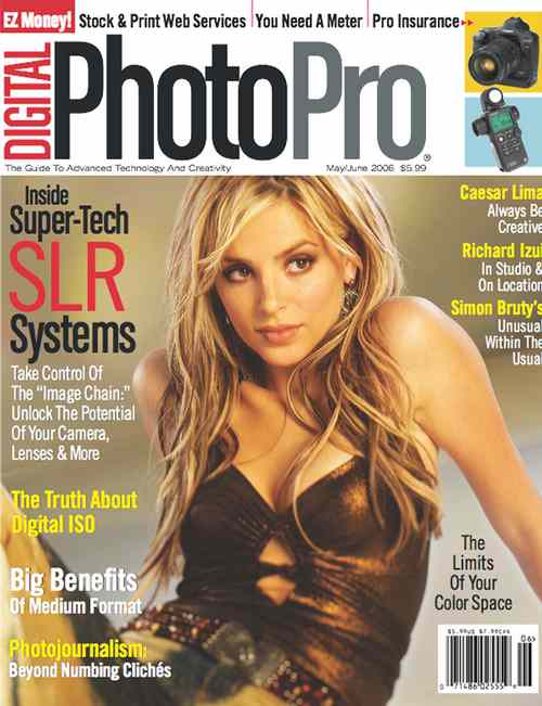 Free one-year subscription to Digital Photo Pro Magazine