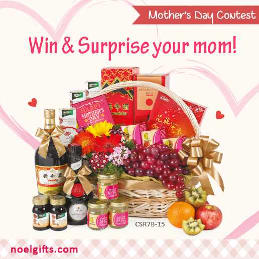 Walk away with a grand prize of this premium hamper at Noel Gifts this Mother's Day