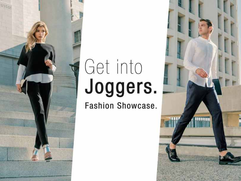 Win a pair of UNIQLO Jogger Pants