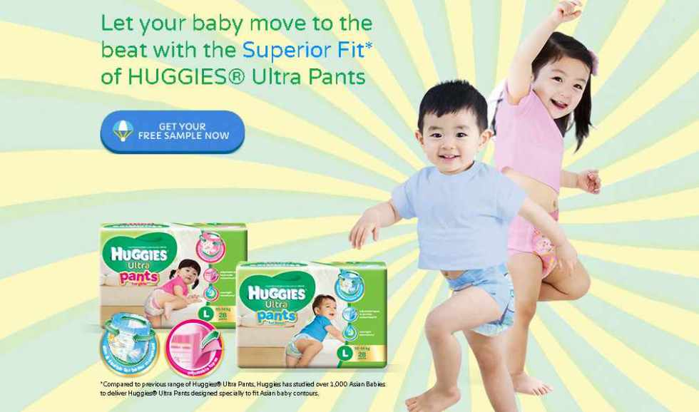#Free sample from Huggies Ultra NewbornSmall and Huggies Ultra Diapers or Huggies Ultra Pants