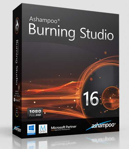 Free Ashampoo Burning Studio 2016