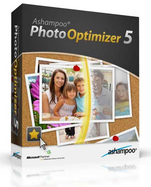 #Free Full Version Ashampoo® Photo Optimizer 5