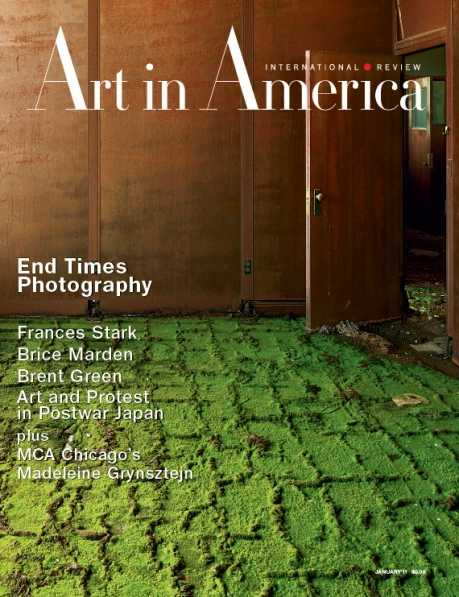 #Free subscription to Art in America Magazine