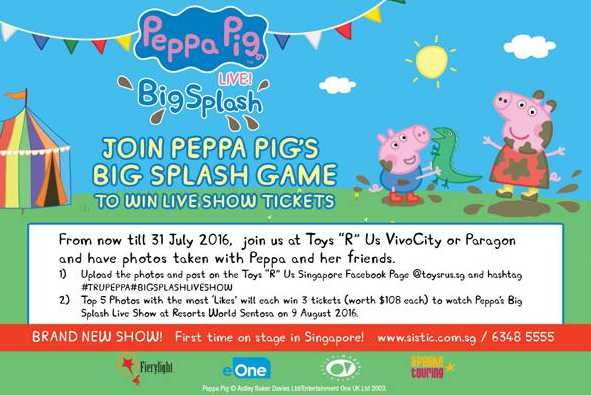 #Win Tickets to Peppa Pig's Big Splash Live Show at Toys R Us Singapore