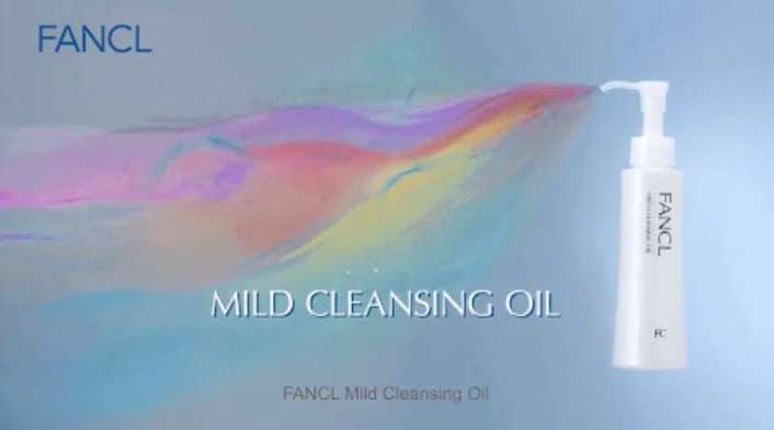 win-3-bottles-of-fancl-mild-cleansing-oil
