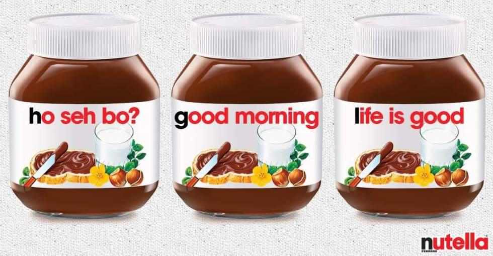 top-20-creative-entries-will-win-personalised-nutella-jars-of-the-message-chosen