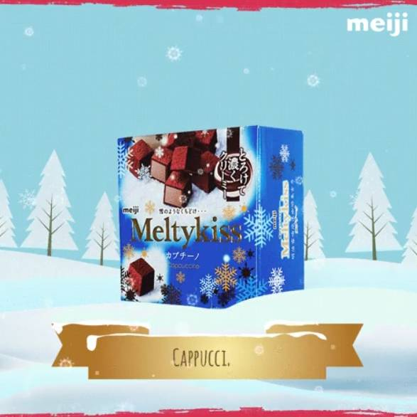 2-lucky-winners-will-stand-to-win-all-5-boxes-of-meiji-meltykiss-flavours
