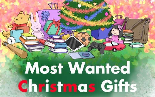 most wanted christmas presents